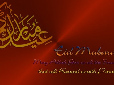 eid_mubarak-e1